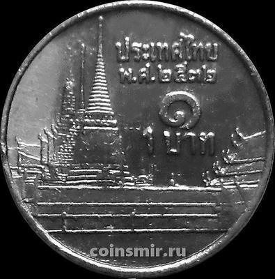 1 бат 1989 Таиланд. Храм Изумрудного Будды.