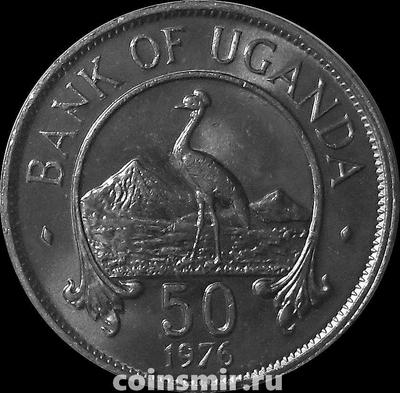 50 центов 1976 Уганда.