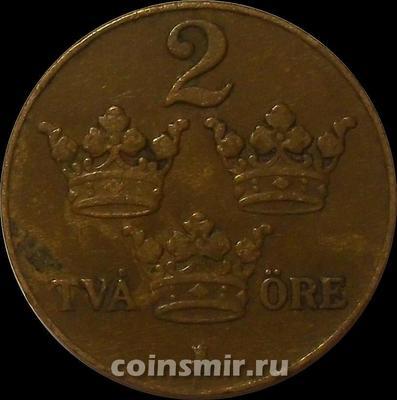2 эре 1927 Швеция.