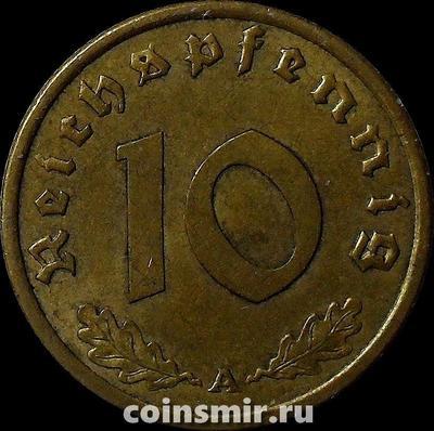 10 пфеннигов 1939 А Германия.