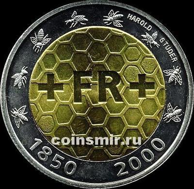 5 франков 2000 Швейцария. 150 лет швейцарскому франку.