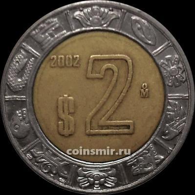 2 песо 2002 Мексика.