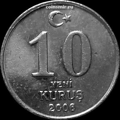 10 новых куруш 2006 Турция.