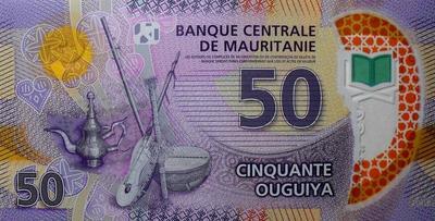 50 угий 2017 Мавритания.