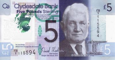 5 фунтов 2015 Шотландия. 125 лет со дня открытия Форт-Бриджа.