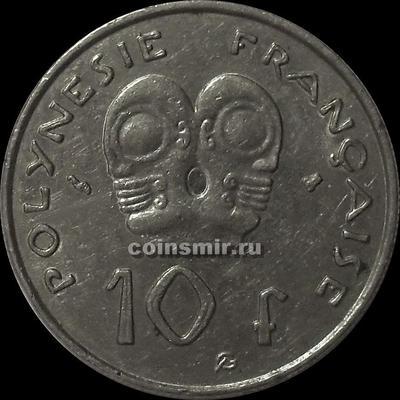 10 франков 1995 Французская Полинезия. (в наличии 1972 год)