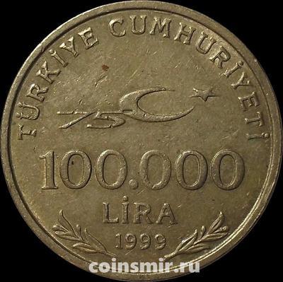 100000 лир 1999 Турция.