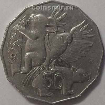 50 центов 2004 Австралия.  Коала, Лорикет и Вомбат.