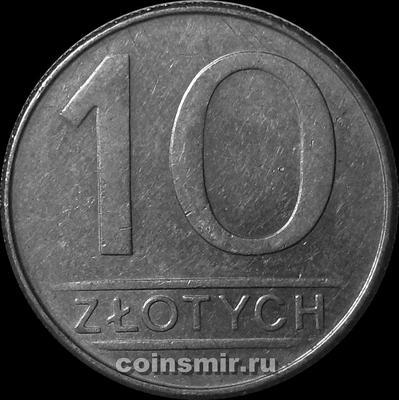 10 злотых 1988 Польша.