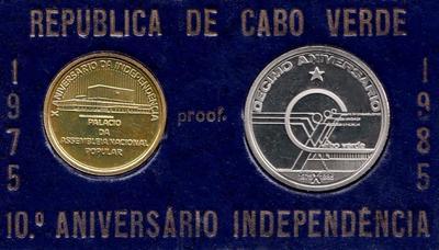 Набор из 2 монет 1985 Кабо-Верде. 10 лет независимости.