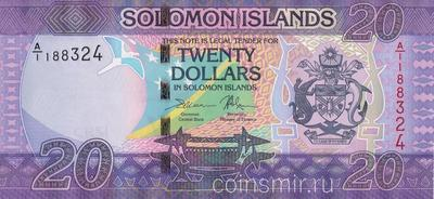 20 долларов 2017 Соломоновы острова.
