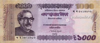 1000 так 2015 Бангладеш.