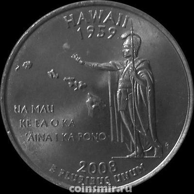 25 центов 2008 D США. Гавайи.