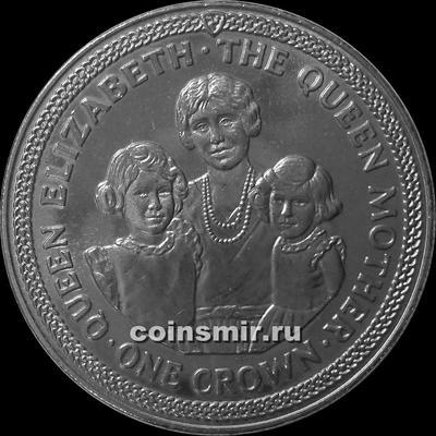 1 крона 1990 остров Мэн. 90 лет Королеве-Матери.