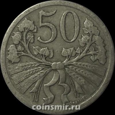 50 геллеров 1922 Чехословакия.