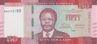 50 долларов 2016 Либерия.