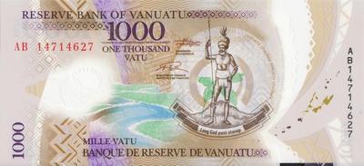 1000 вату 2014 Вануату.