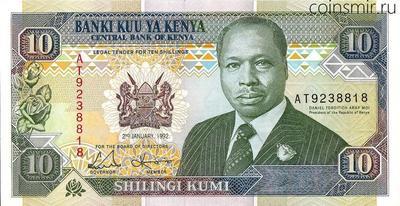 10 шиллингов 1992 Кения.
