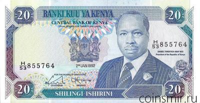 20 шиллингов 1992 Кения.