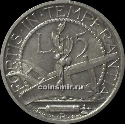 5 лир 1933 Сан-Марино. (в наличии 1937 год)
