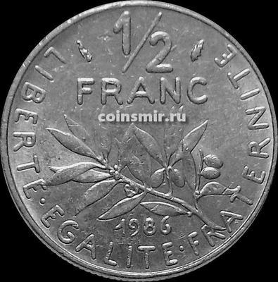 1/2 франка 1986 Франция.