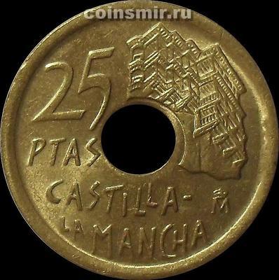 25 песет 1996 Испания.   Кастилия - Ла-Манча. Дон Кихот.