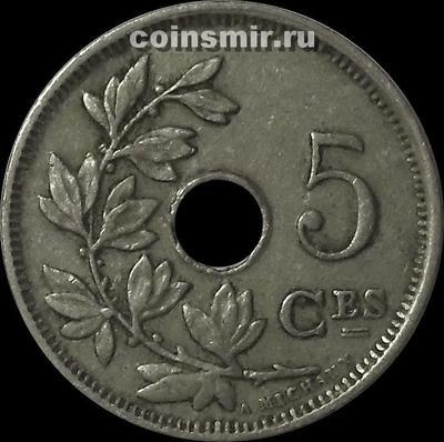 5 сантимов 1928 Бельгия. BELGIQUE.