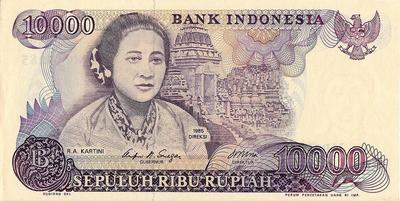 10000 рупий 1985 Индонезия.