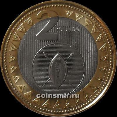 2 фунта 2015 Южный Судан.