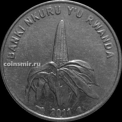 50 франков 2011 Руанда. Кукуруза.