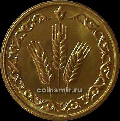 Хлебный жетон 1993 года. Татарстан. (1 кг хлеба)