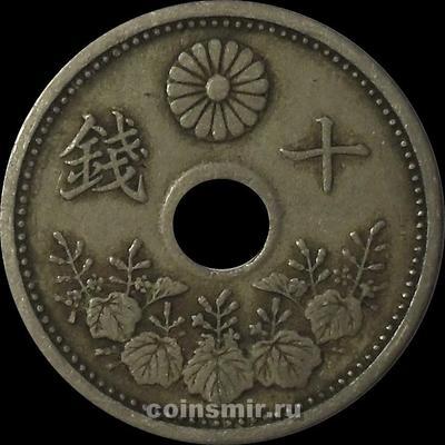 10 сен 1923 Япония.