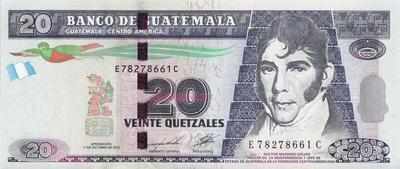 20 кетсалей 2012 Гватемала.
