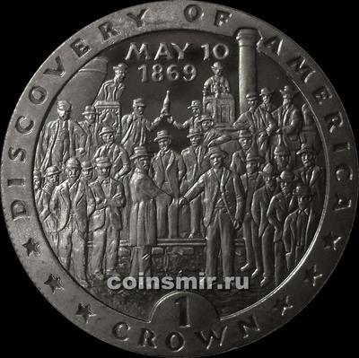 1 крона 1992 остров Мэн. Открытие Америки.