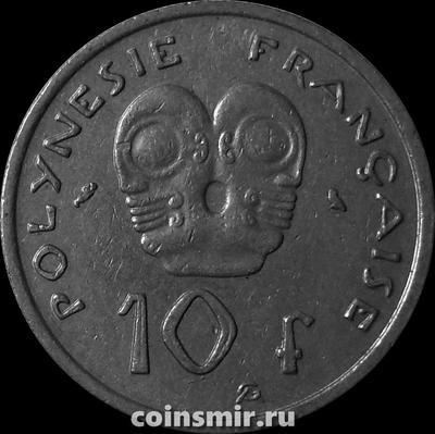 10 франков 1967 Французская Полинезия. (в наличии 1975 год)