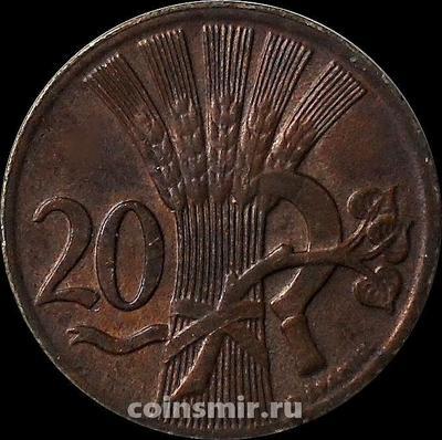 20 геллеров 1948 Чехословакия.