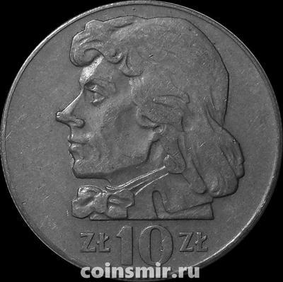 10 злотых 1970 Польша. Тадеуш Костюшко. (в наличии 1972 год)