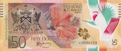 50 долларов 2015 Тринидад и Тобаго.