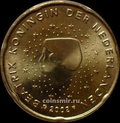 20 евроцентов 2002 Нидерланды. Беатрикс.