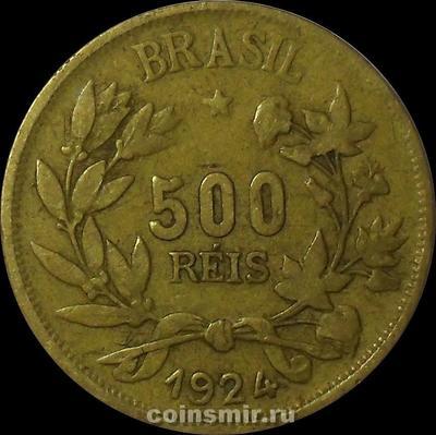 500 рейс 1924 Бразилия.