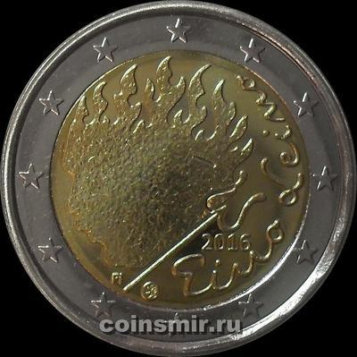 2 евро 2016 Финляндия. Эйно Лейно.