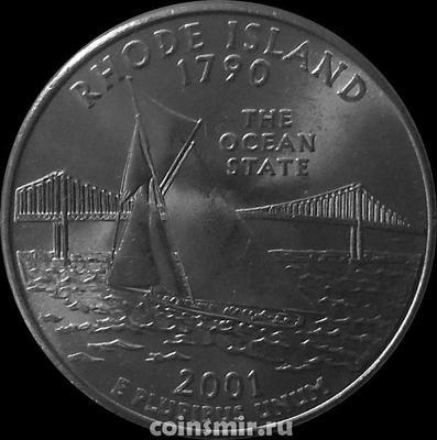 25 центов 2001 D США. Род-Айленд.