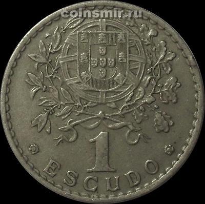 1 эскудо 1966 Португалия. (в наличии 1965 год)