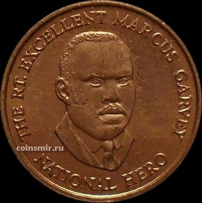 25 центов 1995 Ямайка.