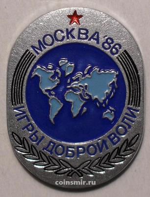 Значок Москва-86. Игры доброй воли.