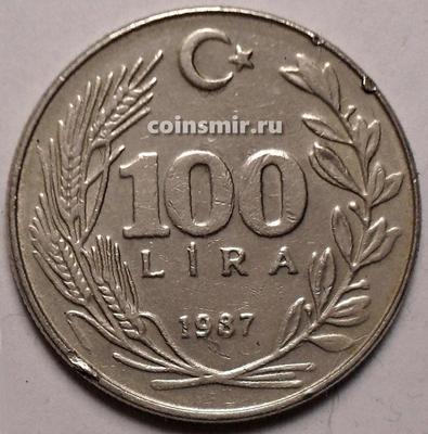 100 лир 1987 Турция. Состояние на фото.