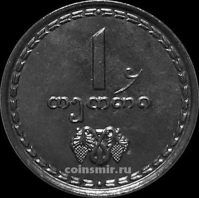 1 тетри 1993 Грузия.