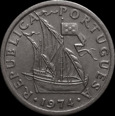 2,5 эскудо 1974 Португалия.