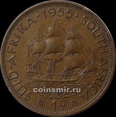 1 пенни 1955 Южная Африка. (в наличии 1956 год)