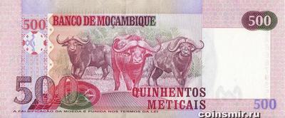 500 метикал 2011 Мозамбик.